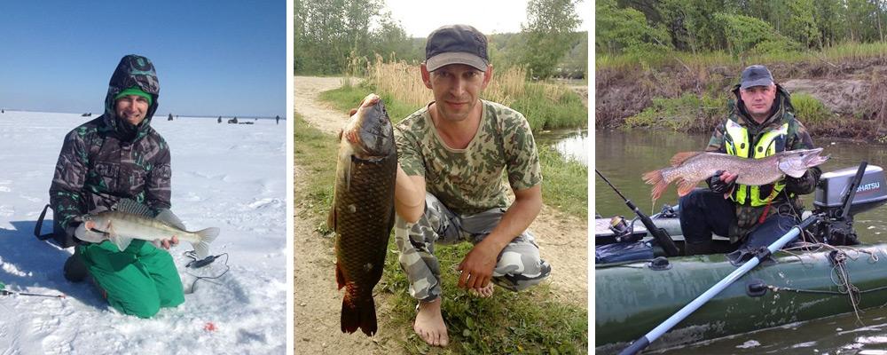 Погода для рыбалки в челябинской области