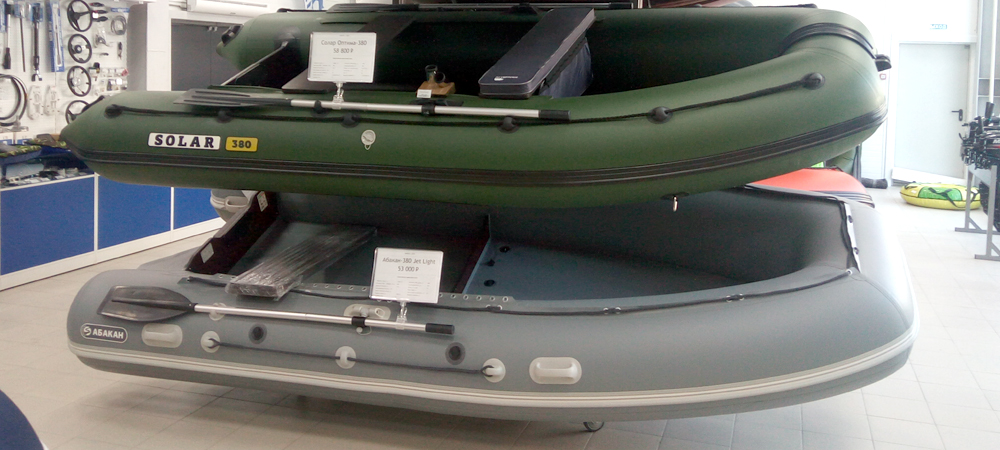 аксессуары в лодку катер