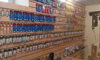 магазин товаров для рыбалки в таганроге