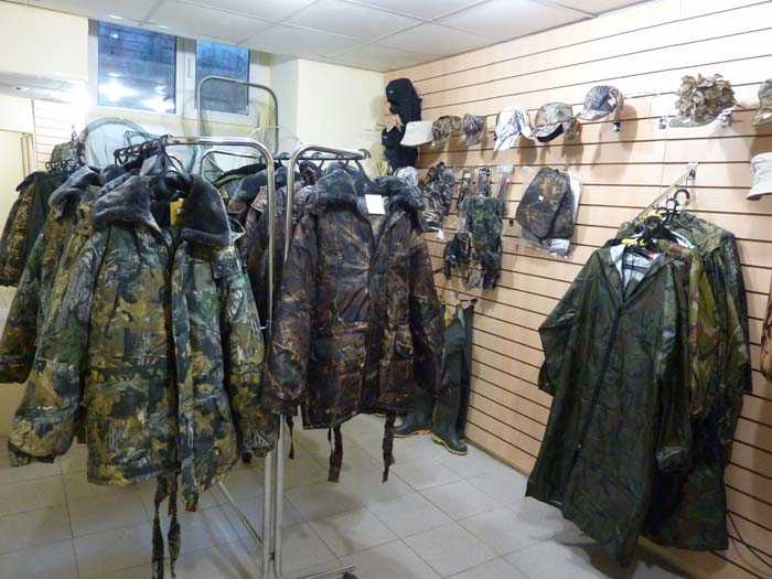 Магазин Хищник Саратов Каталог Товаров Цены