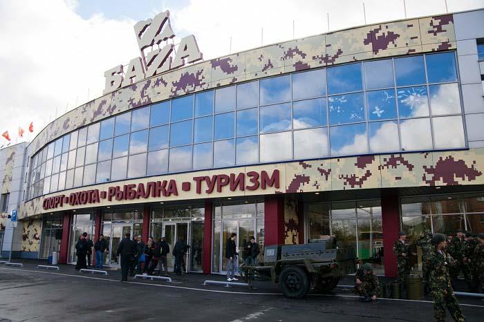крупные рыболовные магазины новосибирска