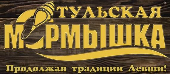 Магазин Рыбалкино