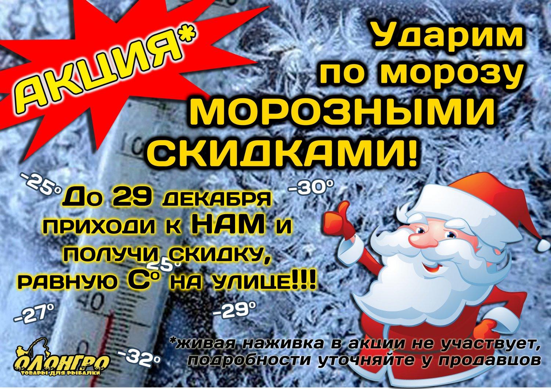 Магазин Олонгро