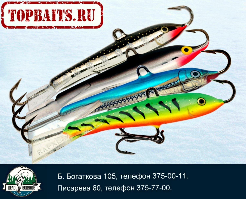 Магазин Дело Водяное - TopBaits.ru