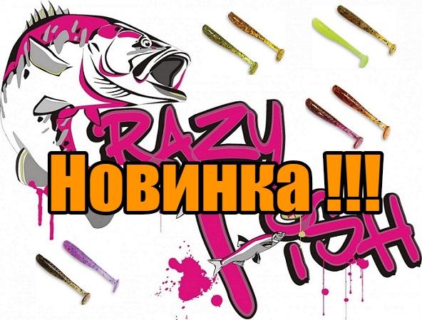 Магазин Aikoland.ru