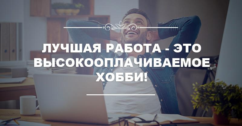 """Требуется продавец в """"Активный Отдых"""""""