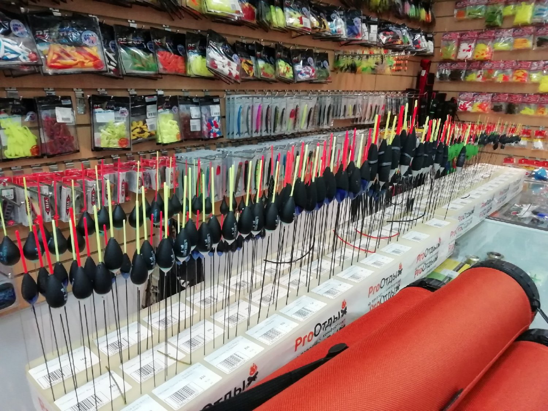 Куйбышев Рыболовный Магазин