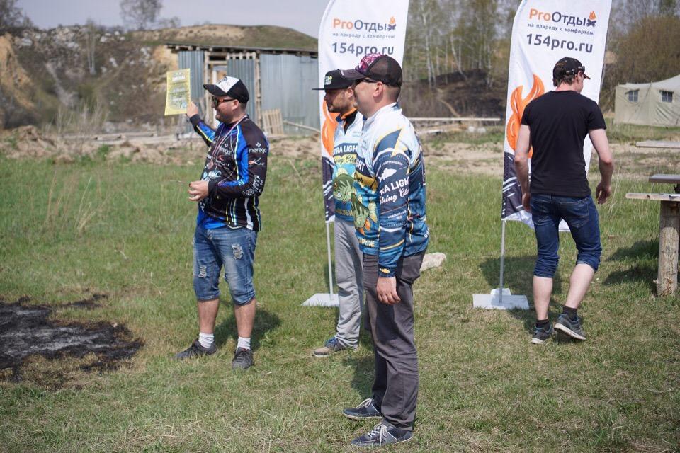 Siberian Trout League