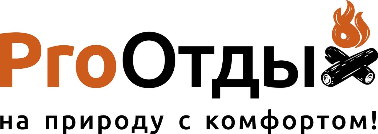 Чемпионат НСО, поплавок. 29 июня 2019г.