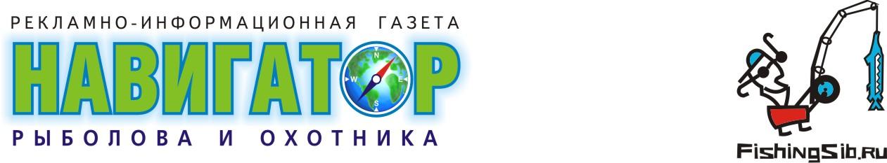 Кубок г. Новосибирска по ловле донной удочкой, 27 июля 2019