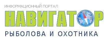 Открытые соревнования НСО по спиннингу с лодок 24-25.08.2019