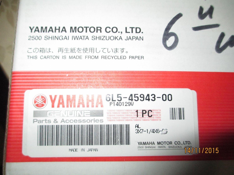 """Продам комплект """"Флинк-320""""аэрдек+Ямаха-3."""