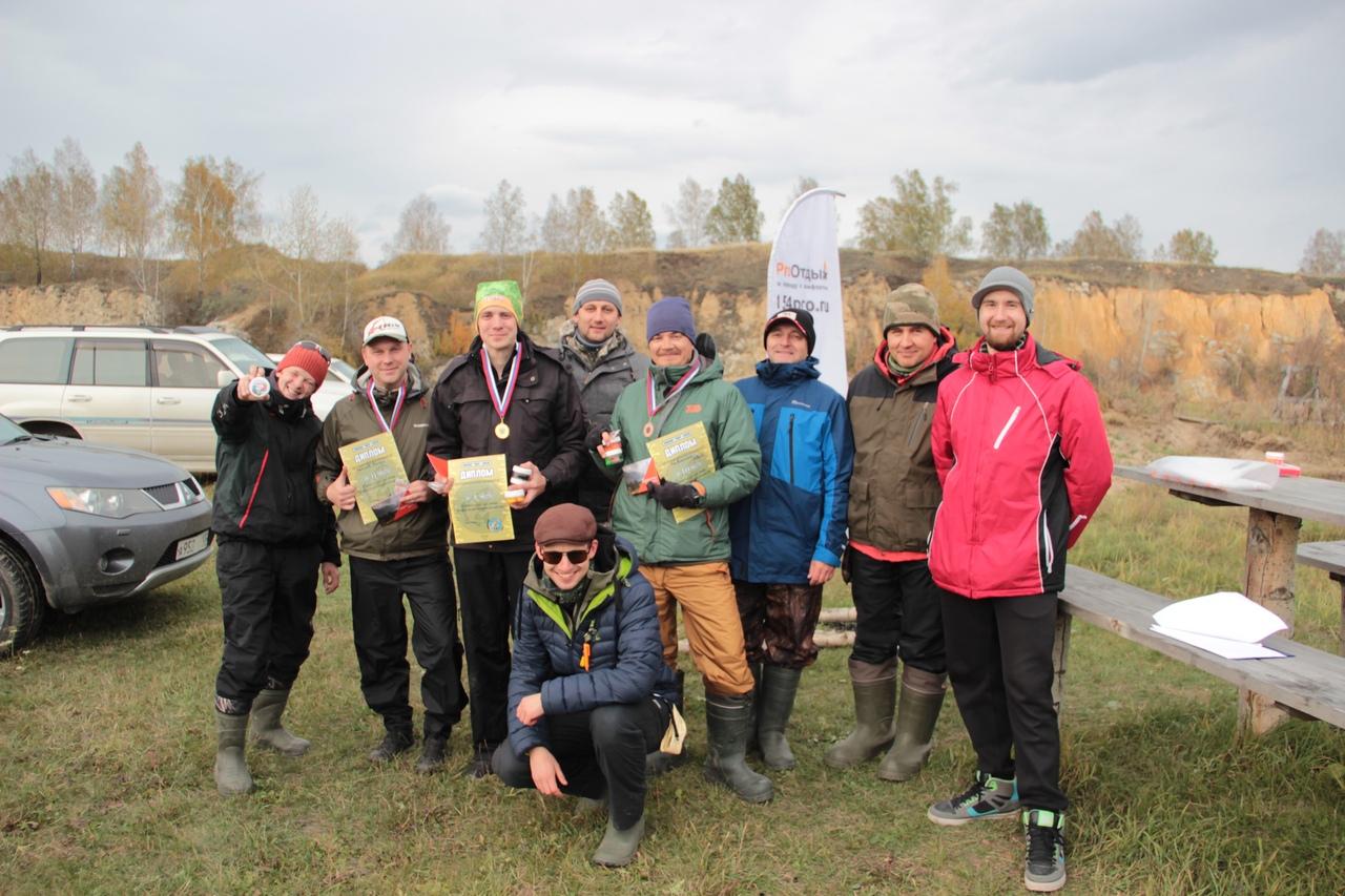 Осенний турнир по ловле форели 3 этап