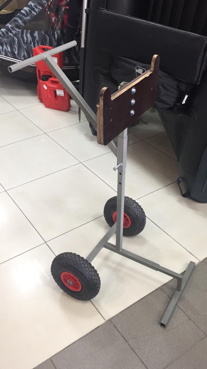 Изготовлю тележку для лодочного мотора