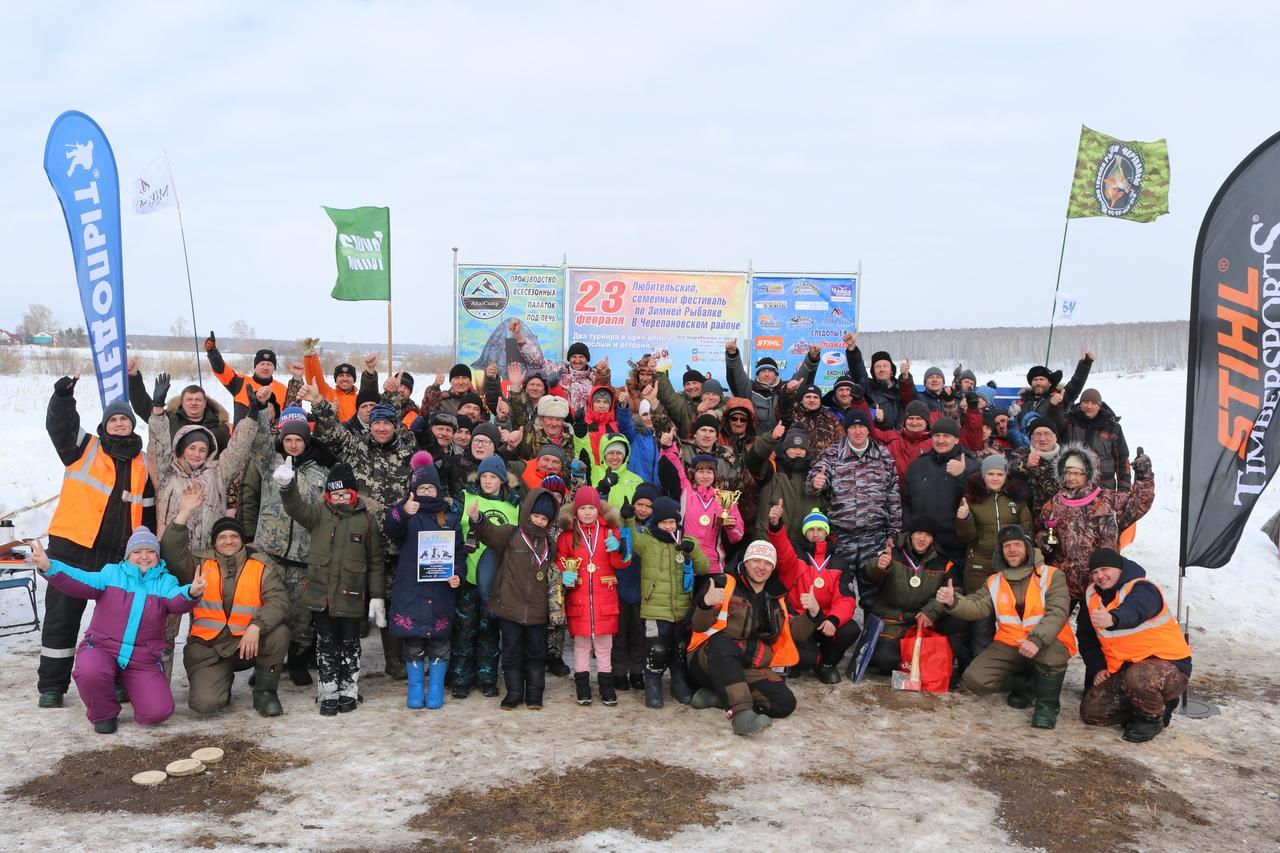 Семейный фестиваль по зимней рыбалке в Черепановском районе «Лови яркий момент 2020»