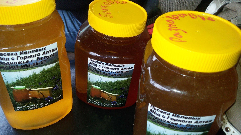 Мед с Горного-Алтая