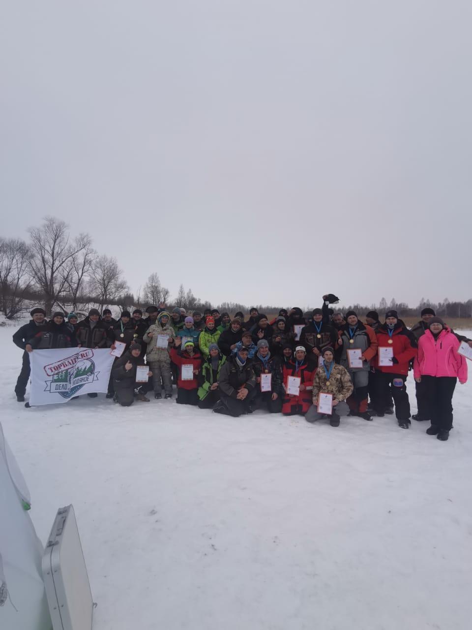 Кубок Новосибирской области по ловле на мормышку