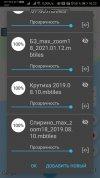 Screenshot_20210403_182252_com.zakorchook.susanin.jpg