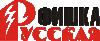 Открытый Чемпионат НСО по спиннингу с лодок 21-22.07.18г