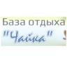 Вячеслав-Сузун