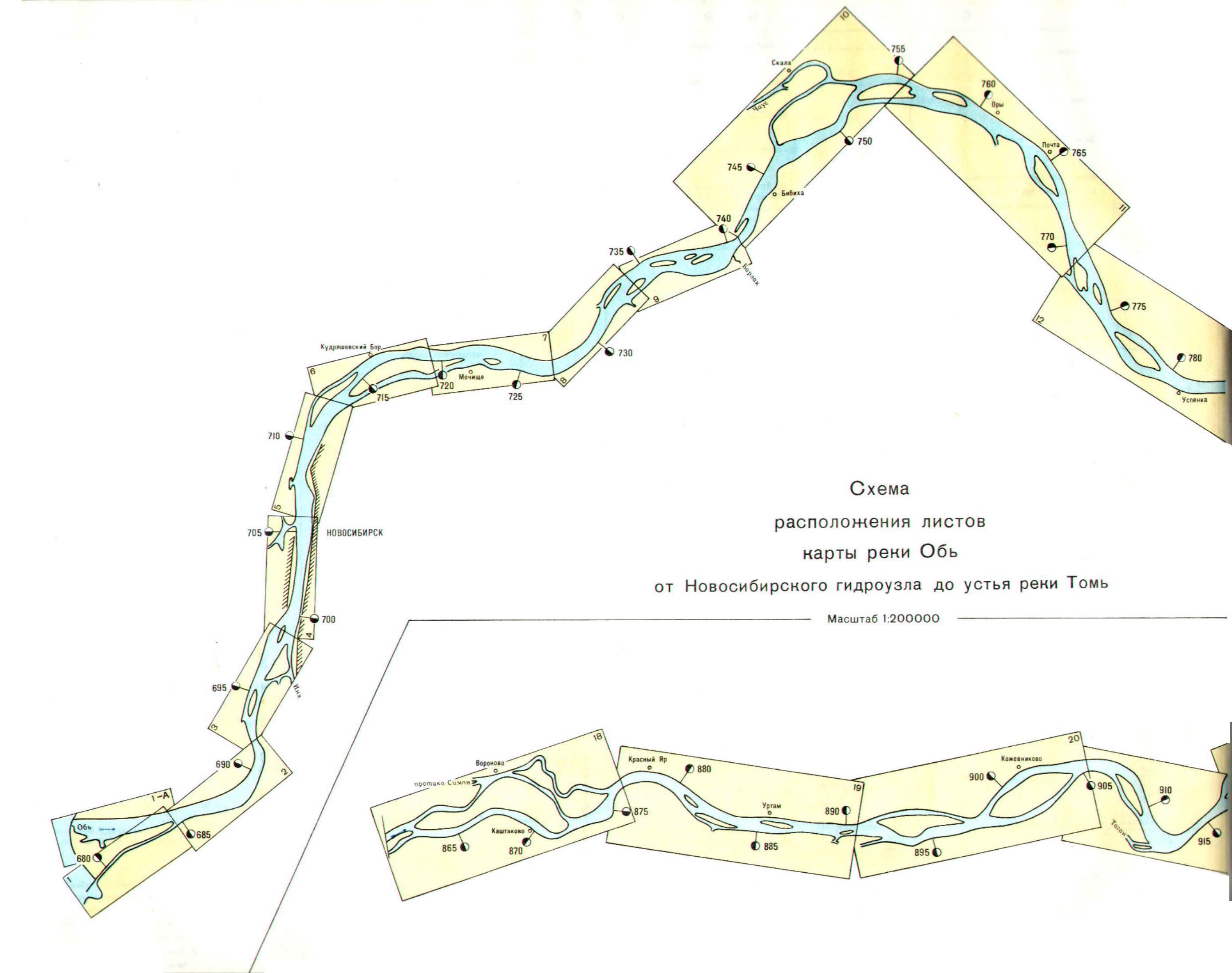 Куда впадает река иртыш схема фото 878