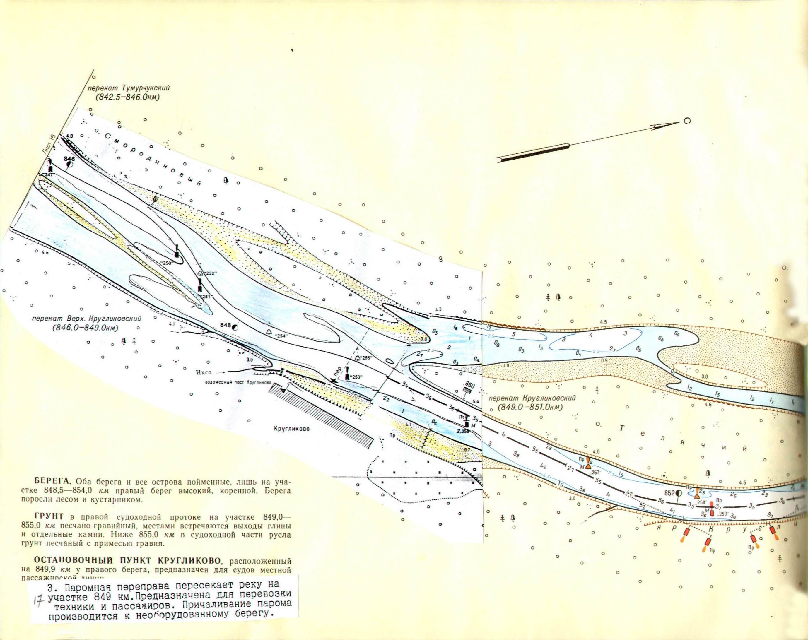 Где находится на карте река нева 4