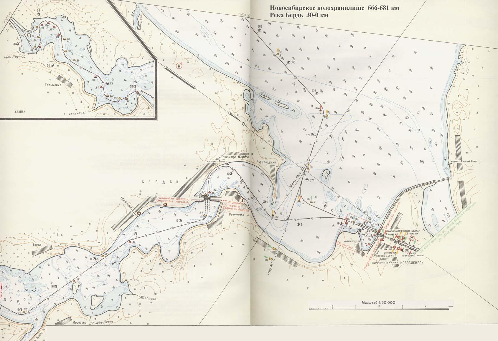 места для рыбалки в новосибирске на карте