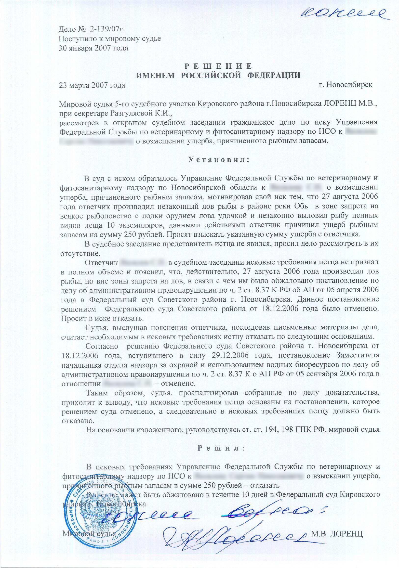 бланк оплата пошлина лефортовский суд
