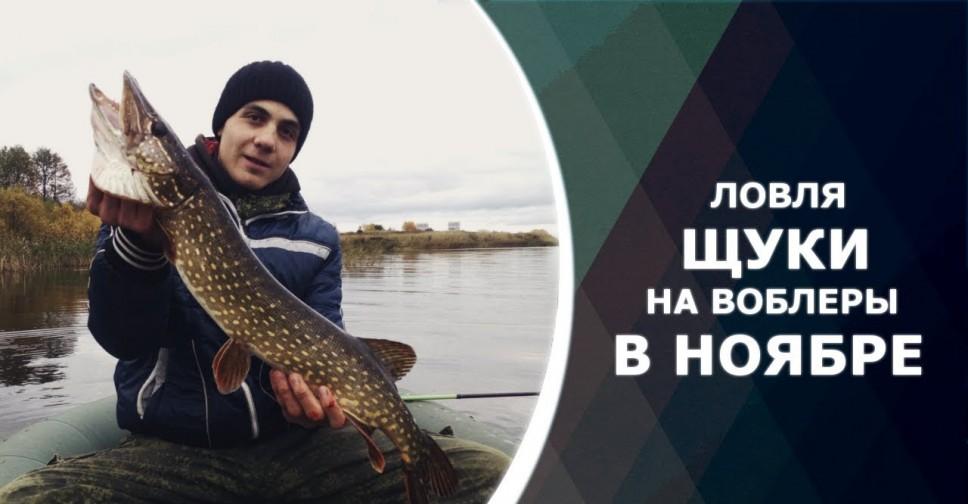 рыбалка в конце марта клюет